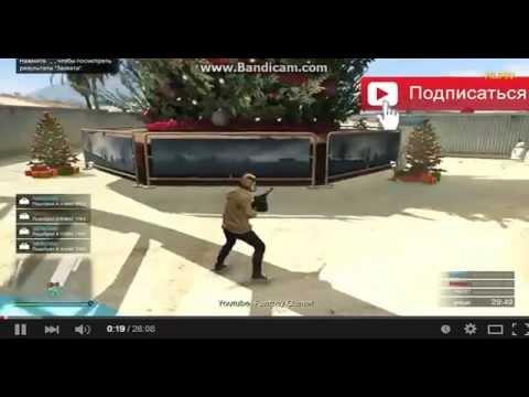 GTA 5 Online Let s Play - Приезд в штат #1 - YouTube