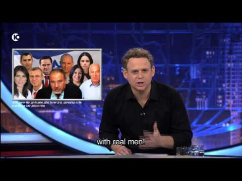 "Lior Schleien - Saying goodbye to Defense Minister Moshe ""Bogi"" Yaalon"
