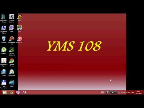 Как заменить панель управления на виндовс 7 видео