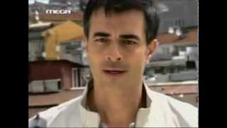 Μοιραιος Ερωτας Sneak Preview Επεισοδιου 85 (16-07-2012)