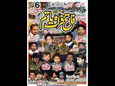 Live Majilis e aza 6  Shahban  2019.....       Tonsaa D.G Khan