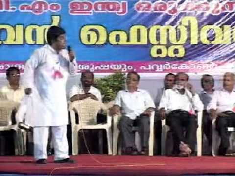 Fear Not,  God Is With Us-malayalam Christian Message By   Pr.k. A. Abraham video