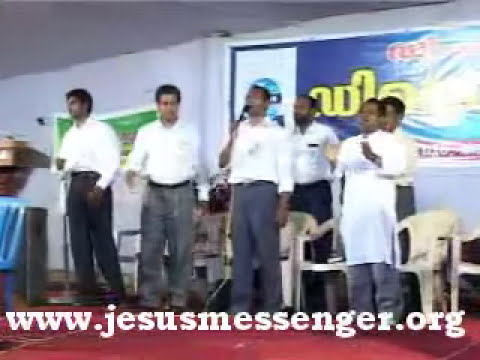Fear not,  God is with us-Malayalam Christian Message by   Pr.K. A. Abraham