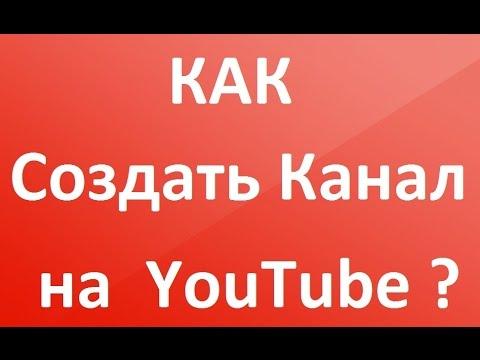 Как создать видео трейлер для канала youtube - Ekolini.ru