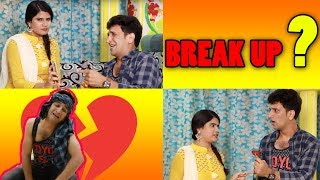 Break Up ?    Hyderabadi comedy     Shehbaaz Khan