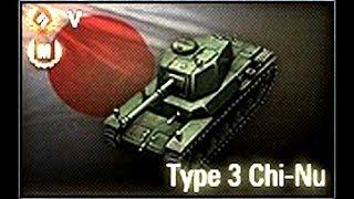 Мастер 3D-fan - Chi-Nu, 5 уровень, Япония, Type 3 Chi-Nu, СТ - Священная долина