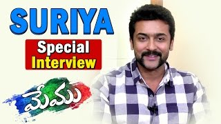 special-chit-chat-with-hero-suriya-memu-movie-suryaamala-paul