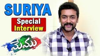 special-chit-chat-with-hero-suriya-memu-movie-suryaamala-paul