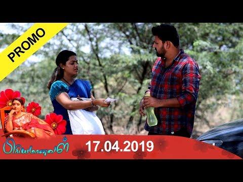 Priyamanaval Promo 18-04-2019 Sun Tv Serial Promo Online