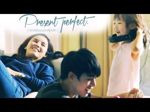 Watch Present Tense (2014) Online Free Putlocker