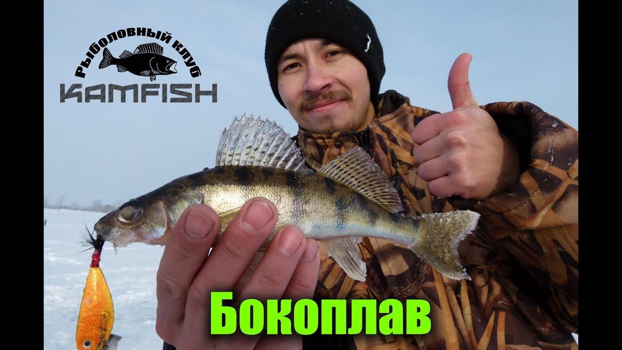 Бокоплав своими руками фото