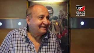 وحيد حامد: رأى مجروح لأن المخرج ابنى وسعيد بالفيلم