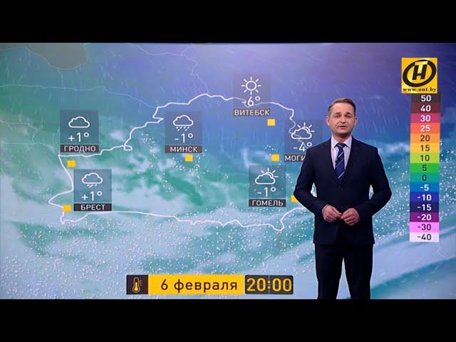 Прогноз погоды на 6 февраля: и снег, и метели, и морозы... но потом