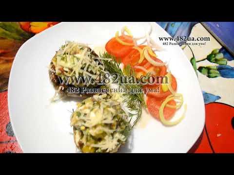 Фаршированные запеченные грибы, кулинарный рецепт, 482 развлечения для ума