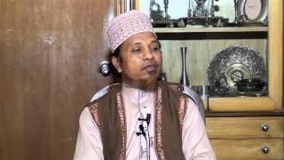 Apnar shati ke? Mufti  Kazi Ibrahim