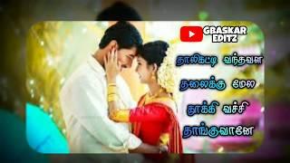 Tamil WhatsApp status lyrics  Thangamana purusan s