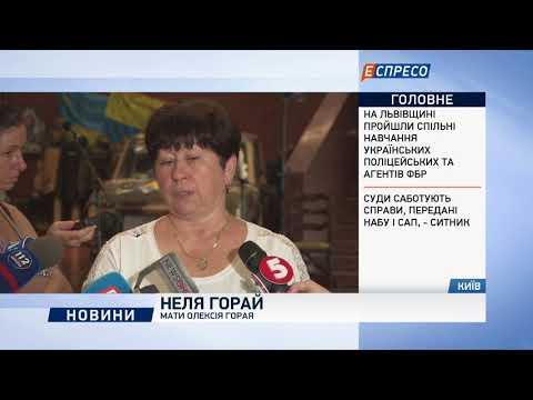 Іловайськ: фрагменти трагедії