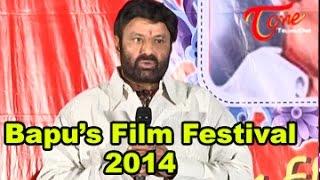 Bapu's Film Festival 2014    Balakrishna
