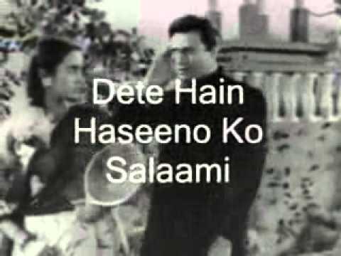 Mana Janab Ne Pukara Nahi-Karaoke & Lyrics-Paying Guest