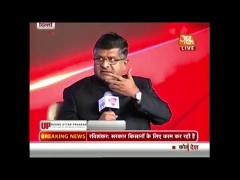 Agenda AajTak: Brinda Karat, Anand Sharma Question BJP's Agenda Part 2
