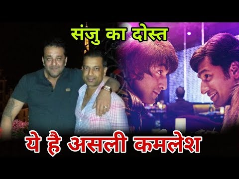 Sanjay Dutt Breaks Down Meeting Real Life Kamlesh Outside JAIL As Shown In Sanju Movie