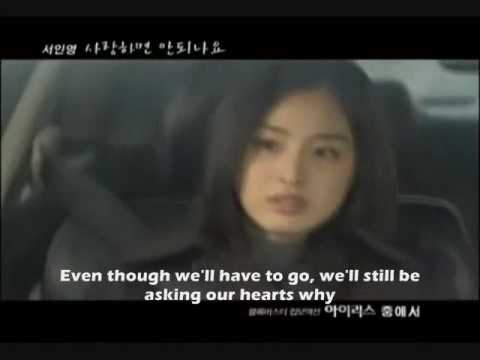 [eng Sub] Seo In Young - Can't I Love Mv (iris Ost) video