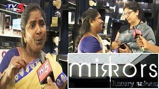 Singer Baby in Mirrors Luxury Salon | Jubilee Hills, Telangana | TV5 News