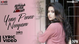Iravukku Aayiram Kangal | Yean Penne Neeyum Song | Arulnithi, Ajmal, Mahima Nambiar | Sam C S