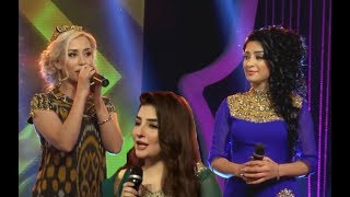 Eid Concert Ep1 Gul Panra, Ghezal, Mahera Taheri کنسرت عیدی یک با غزال، گل پانه و ماهره طاهری