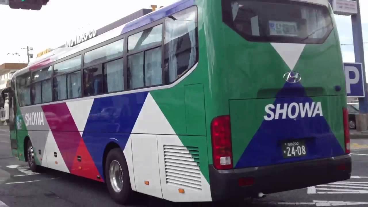 画像 : 【ユニバース】価格勝負の輸入バス!☆色々なデザインまとめ
