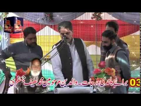 Zakir Syed Abu Ol Hasan   18 Rabi Ul Awal 2018   Rasool Pur Gujrat