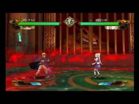 นารูโตะ โหมดเซียน vs อิโนะ emu wii on pc by กาก เกรียน TV
