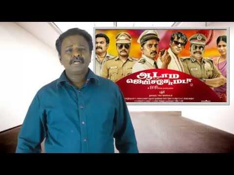 Aadama Jeichomada Review - Tamil Talkies