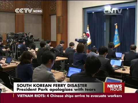 Crossover: S. Korean President apologizes, dismantles coast guard