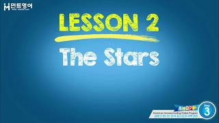 Science Step 3 Chapter 5, Lesson 23