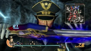 Dynasty Warriors 8: Xtreme Legends - Cao Cao 6 Star Weapon Guide