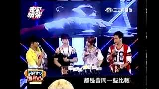 140908 Super Junior M Henry 三立都會台 完全娛樂 Totally Entertaining Showbiz