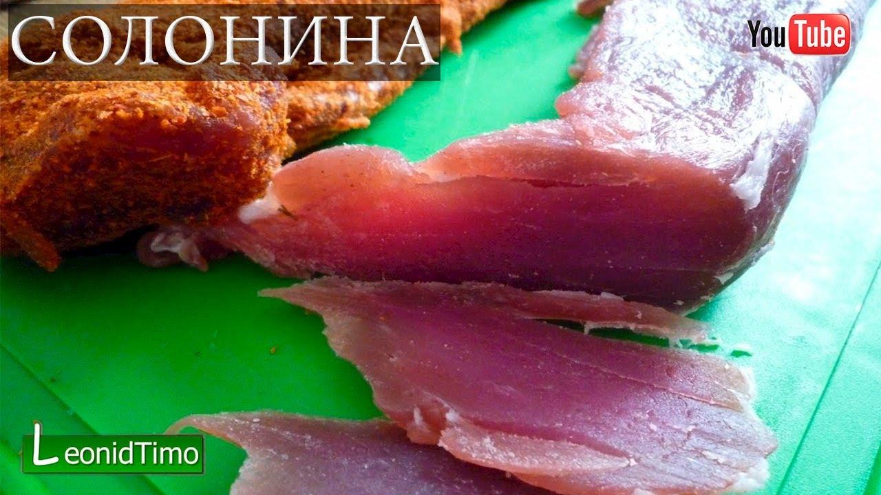 Солонина из свинины в домашних условиях фото