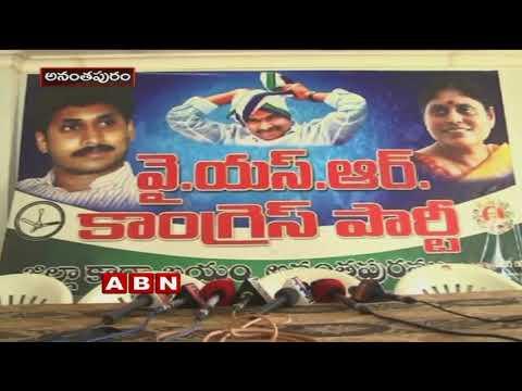 Vijaya Sai Reddy tongue slip heats up Politics in YSRCP | Inside