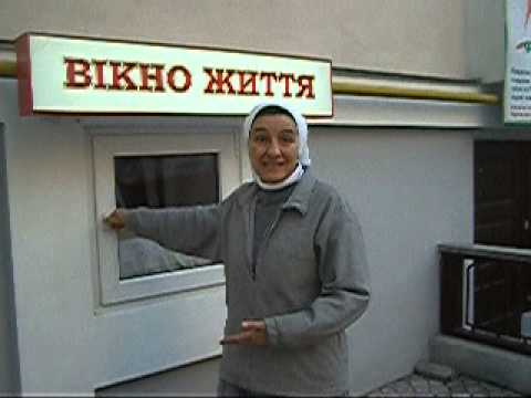 Вінниця: вікно життя для небажаних дітей