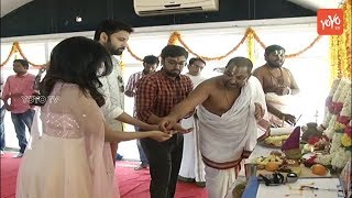 Sumanth New Movie Opening Pooja | Latest Telugu Movies 2018 | Tollywood