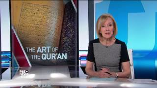 Exhibit illuminates the divine art of the Quran