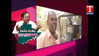 Public Express Happy Over New Revenue andamp; Muncipal Acts  Telugu