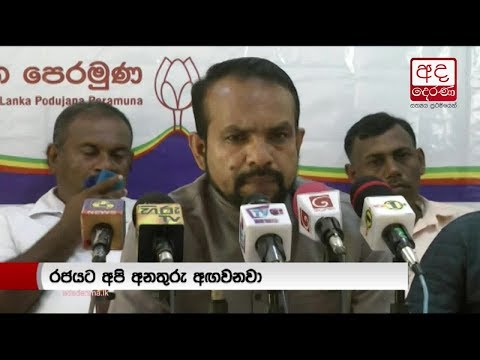 we are warning unp r|eng