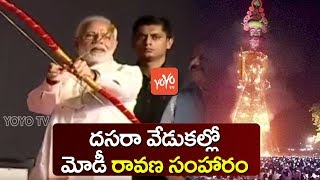 Modi Ravana Vada Video | PM Modi Vijaya Dashami 2018 Celebrations | #Dussehra2018