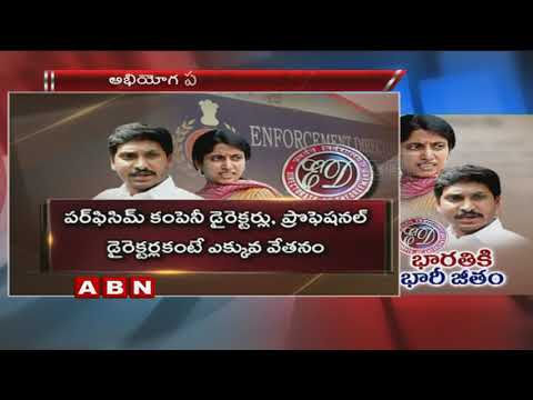 YS Bharathi Plays Key Role In Bharathi Cements After Jagan Exit | ED Revealed In Charge Sheet