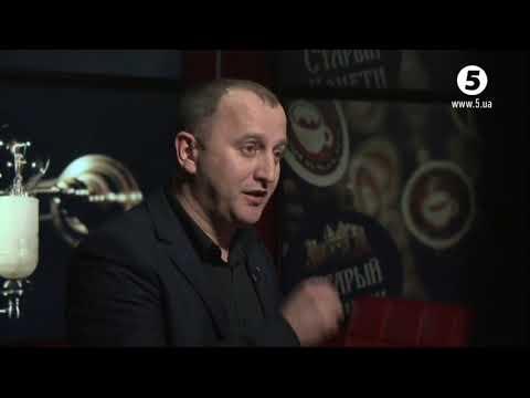 Юрій Сиротюк відверто про війну і політику, Україну і націоналістів, історію і декомунізацію