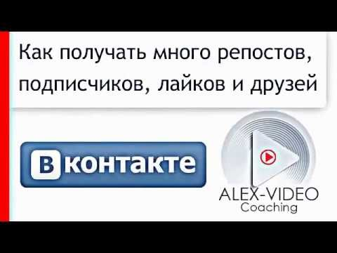 Оформление и раскрутка страницы Вконтакте - Topik Populer