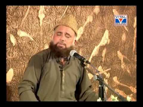 Dasht Se Utthi Jo Khushboo - Full Quality HD Naats By Al haaj...