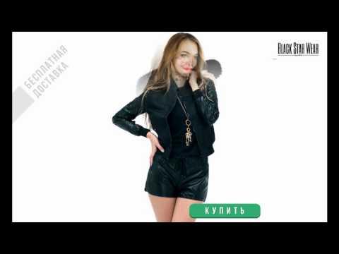 Каталог Женской Одежды Витт Доставка